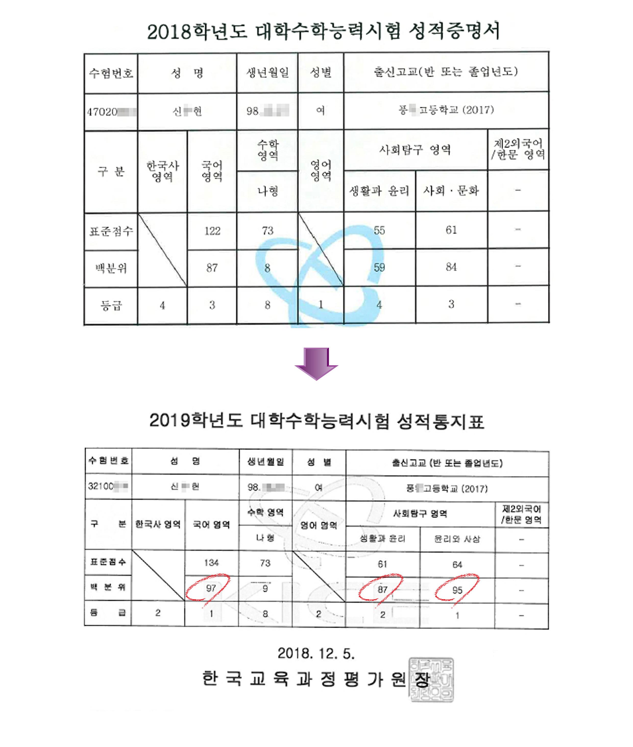 #2신수현.jpg
