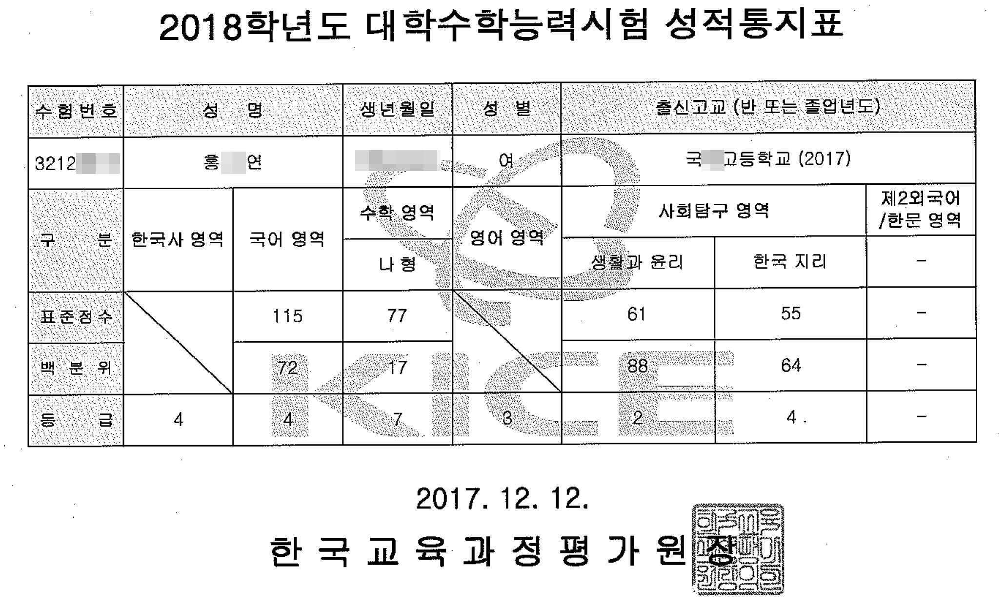 홍승연.jpg