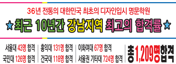 ★36년최근10년간_합격률.jpg