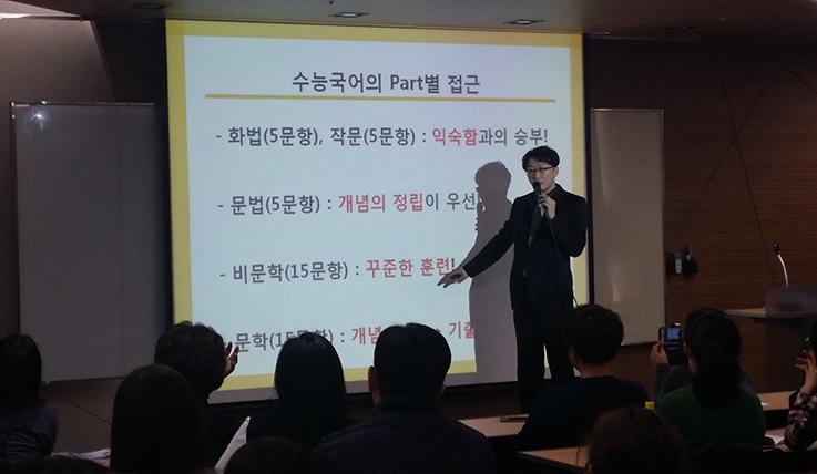신한종 교무부장님 - 국어 학습법.jpg